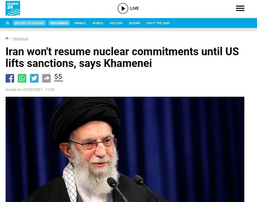 واکنش رسانه های خارجی به «موضع قطعی» رهبر در ارتباط با برجام
