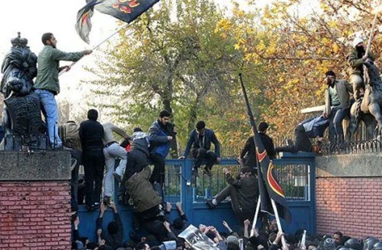 حمله به سفارت انگلیس