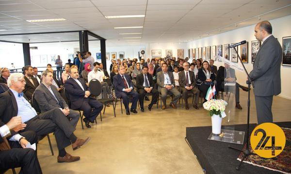 مرکز فرهنگی تجاری ایران و هلند