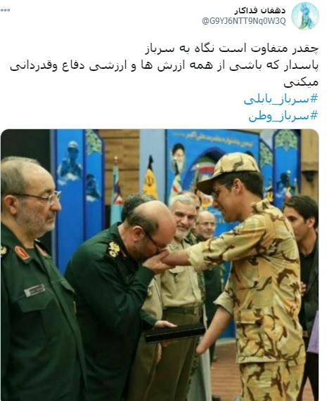 450209 732 - واکنشها به کتک خوردن سرباز بابلی / اگر ماجرا برعکس بود، باز هم کار با یک عذرخواهی تمام میشد؟