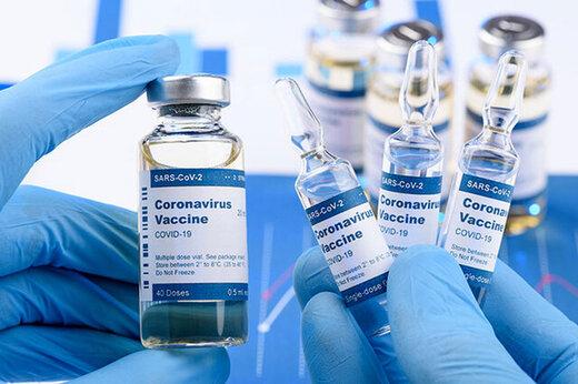 خبر مهم بانک مرکزی در مورد خرید واکسن