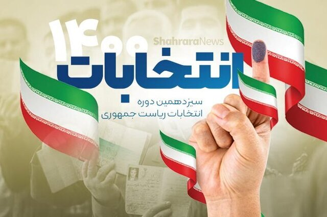 گزارش خرید و فروش رأی در استان تهران