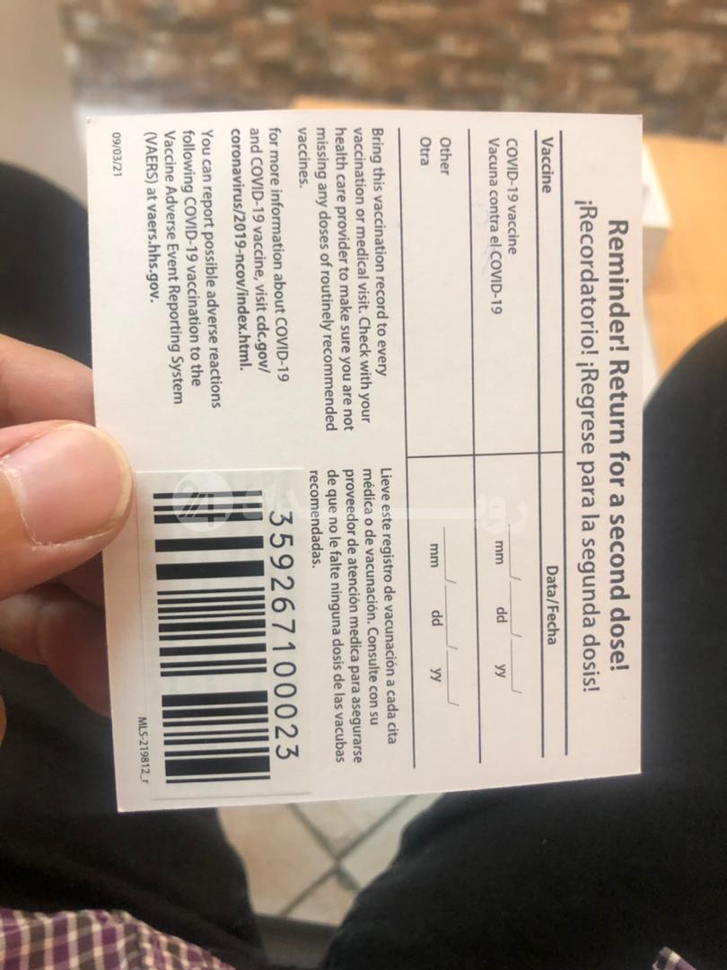 خرید واکسن پولی در ایران