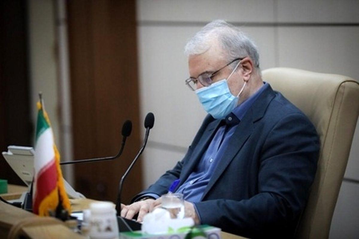 نامه وزیر بهداشت به مقام معظم رهبری