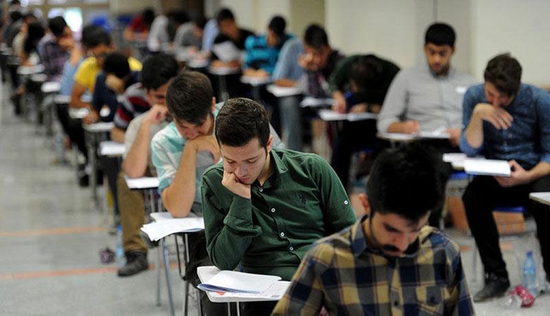 تغییرات در رشتهها و دروس دانشگاهی