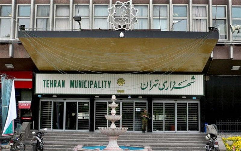 انتصابهای جدید در شهرداری تهران