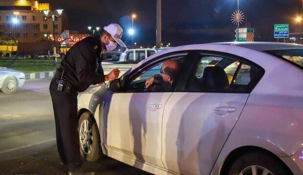 جریمه منع تردد