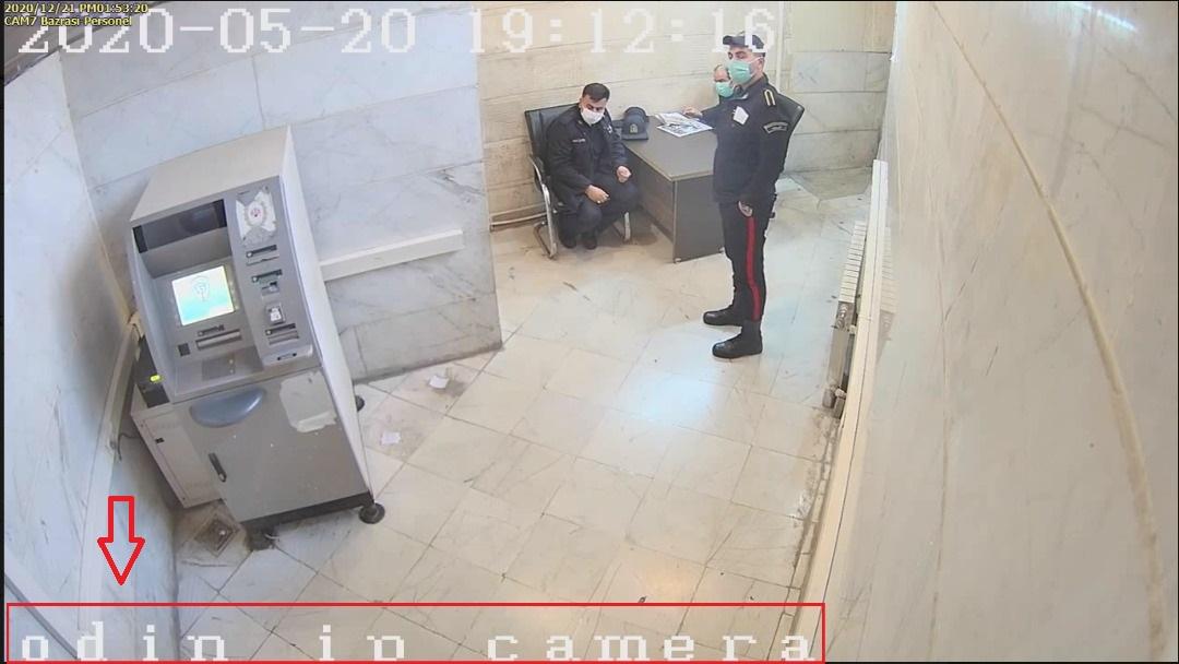 دوربین زندان اوین