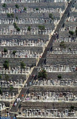 قبرستان پلکانی