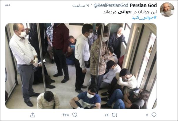 resized 445745 588 - توییت دردسرساز آذری جهرمی / چرا هشتگ جوانی کنید به ابزاری برای بیان اعتراضات تبدیل شد؟ +تصاویر