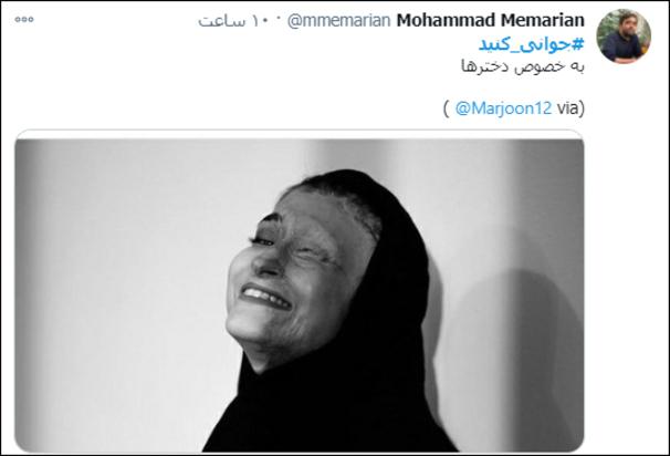 resized 445748 679 - توییت دردسرساز آذری جهرمی / چرا هشتگ جوانی کنید به ابزاری برای بیان اعتراضات تبدیل شد؟ +تصاویر