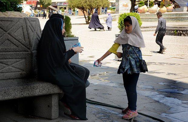 کودکان کار ایران
